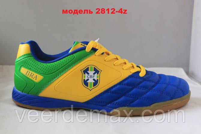 Обувь для футбола Футзал тм Veer Demax