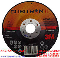 Зачистные круги Cubitron™ II