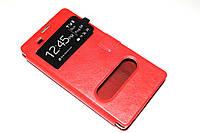 Кожаный чехол книжка для Sony Xperia T3 D5102 красный, фото 1