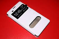 Кожаный чехол книжка для Sony Xperia T3 D5102 белый