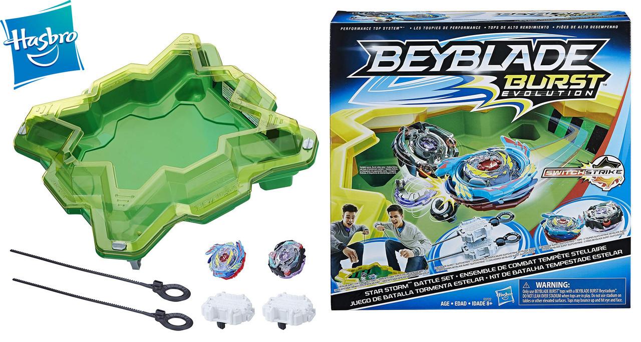 Beyblade Арена и 2 волчка оригинал от Hasbro Burst Evolution Sta