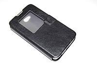 Кожаный чехол книжка для  LG L80 Dual D380 черный