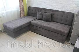 Кухонный угловой диван со спальным местом и коробом  (Серый)