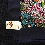 Цветочные бусы 1797-15, павлопосадский платок шерстяной  с шелковой бахромой, фото 6