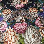 Цветочные бусы 1797-15, павлопосадский платок шерстяной  с шелковой бахромой, фото 4