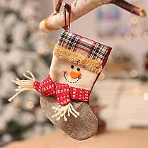 РождественскийчулокМининосокСанта-Клаусаконфеты подарок Сумка Дерево висит декор 1TopShop, фото 3