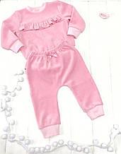 Костюмчик детский  велюровый  с рюшами Розовый