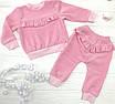 Костюмчик детский  велюровый  с рюшами Розовый, фото 2