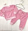 Костюмчик детский  велюровый  с рюшами Розовый, фото 4