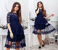 """Стильное платье мини """" Гипюр """" Dress Code"""