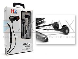 Наушники вакуумные с микрофоном AN-85i