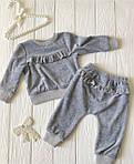 Костюмчик с рюшами велюровый  для младенца Серый, фото 6