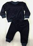 Костюмчик с рюшами Темно-синий, фото 2