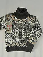 Детский свитер вязаный на мальчиков 2,3,4,5 лет Волк