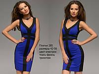 Платье 285, фото 1