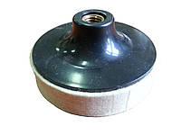 Войлок фетр разных диаметров и высоты для полировки гранит белый, серый на креплении из пластика под М14, без
