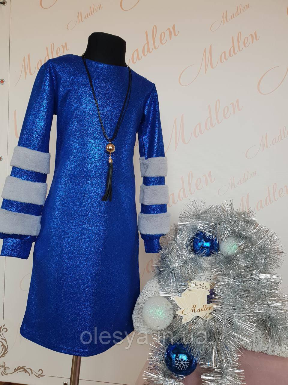 Детское платье на девочку подростка Юнна  Электрик Размеры 140 152 Супер наряд!