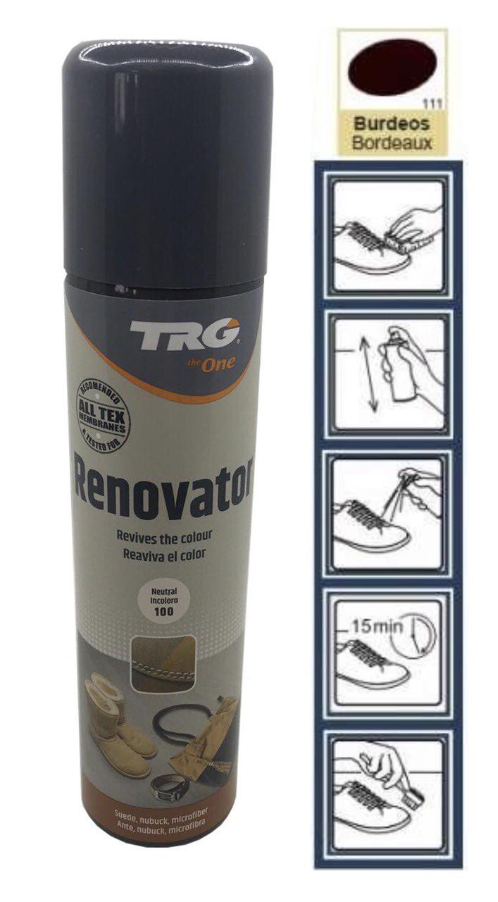 Краска бордовая для замши и нубука TRG Renovator 250ml