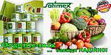 Семена, морковь поздняя ОСЕННЯЯ КОРОЛЕВА (ТМ SATIMEX, Германия) банка 500 грамм, фото 3