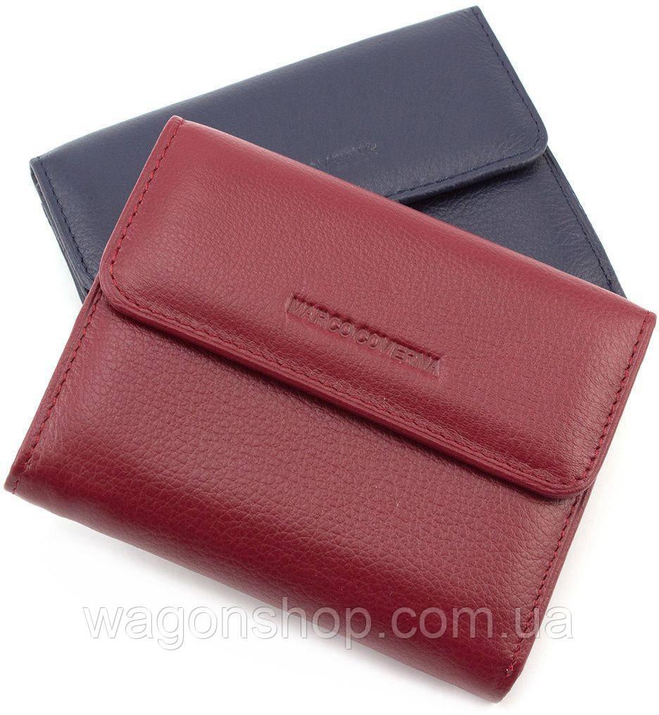 f4568606cf94 Небольшой кожаный кошелек на магнитной фиксации Marco Coverna - Интернет -  магазин