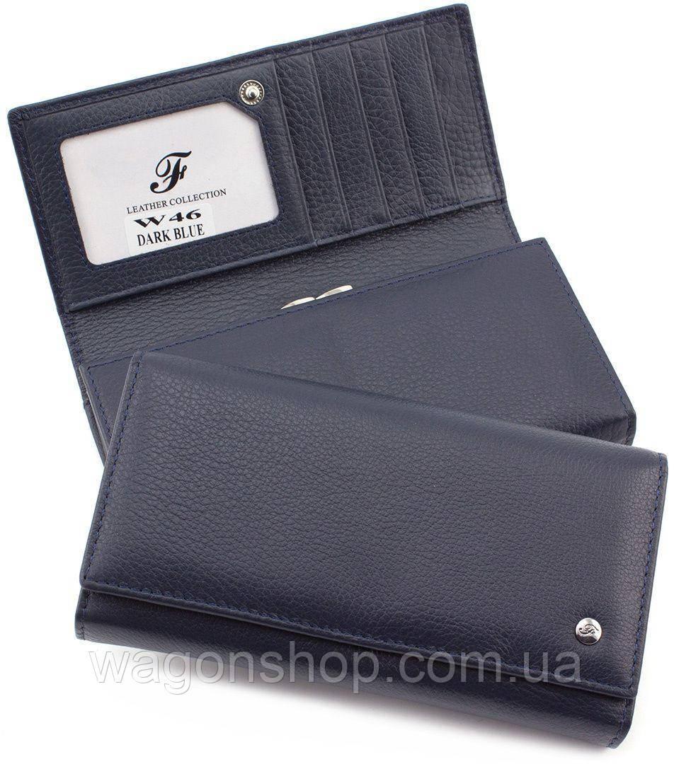 Синий женский кошелек из натуральной кожи под много карточек Salfeite