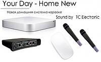 Karaoke Your Day Home Mac домашний караоке медиа-центр 20000 песен, Hi-Fi