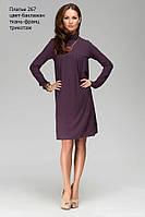 Платье 267, фото 1