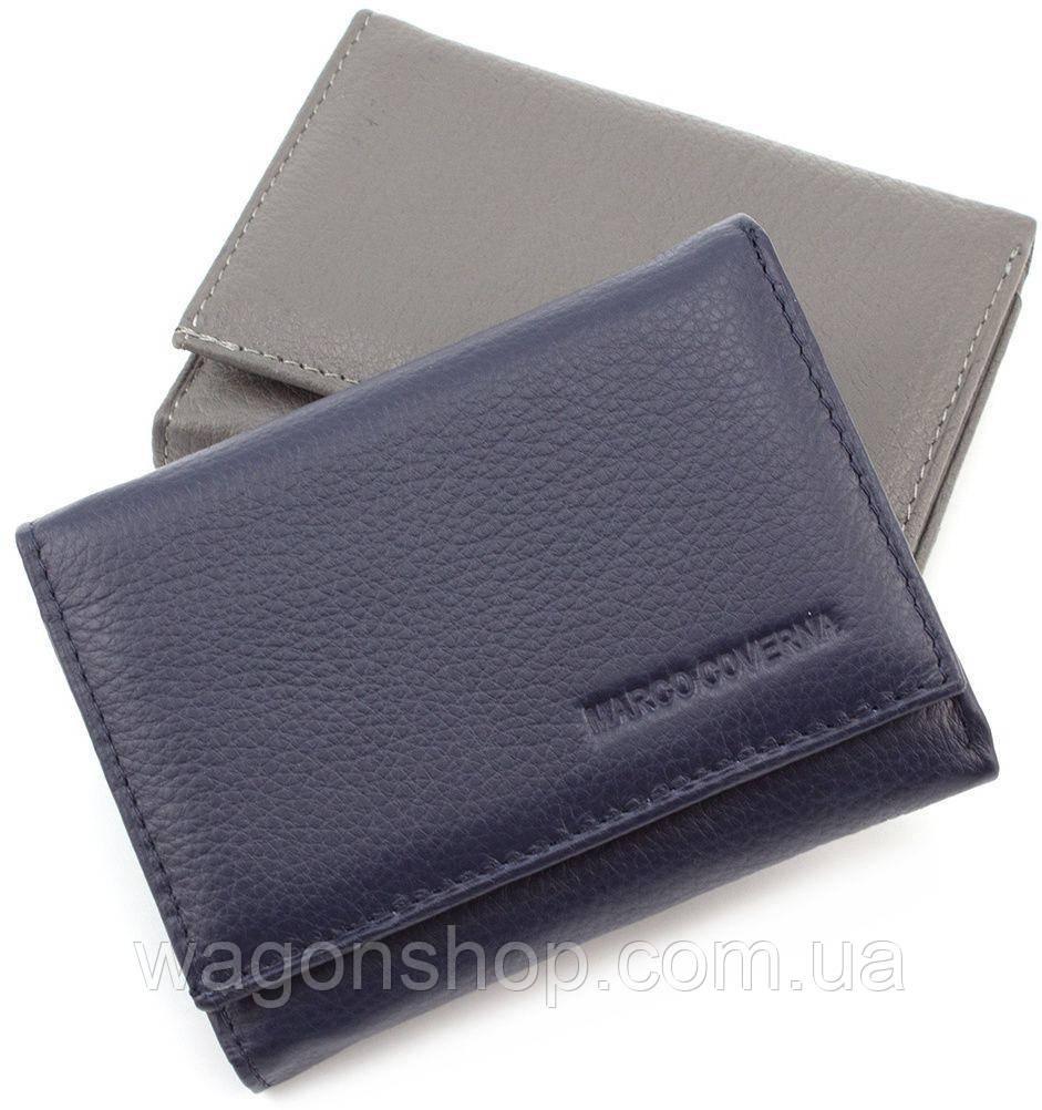99ff4b3bca09 Синий кожаный кошелек малого размера Marco Coverna - Интернет - магазин