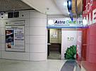 Проектирование стоматологического кабинета, фото 10
