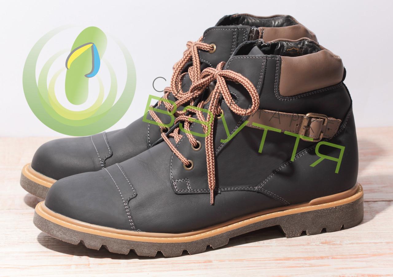 Кожаные мужские ботинки арт 14802 син  размеры 40, 42,45