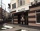 Архітектурний проект стоматологічної клініки, фото 6