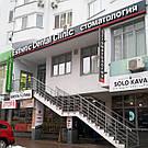 Архитектурный проект стоматологической клиники, фото 10