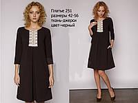 Платье 251