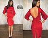 Платье 256