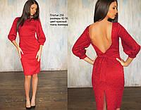 Платье 256, фото 1