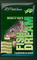Прикормка fish dream  монстр карп
