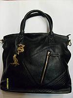 Сумка женская кожаная. Код 8152., фото 1