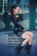 Платье 252
