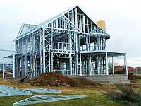 Строительство зданий и сооружений с ЛСТК