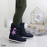 fbc6fdf96c02 Зимние кроссовки
