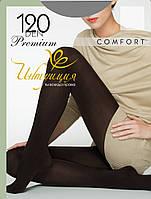 Колготки Интуиция Comfort premium 120 den