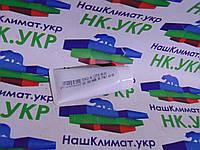 Смазка подшипниковая оригинальная 50 гр cod.396