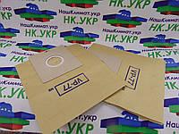 Мешок бумажный для пылесоса Samsung VP-77 (DJ74-10123F), фото 1