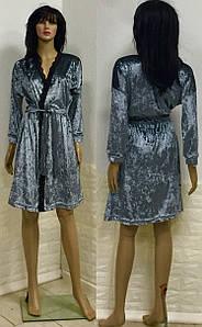 Женский короткий бархатный халат на запах с кружевом  44-50 р, женские халаты оптом от производителя