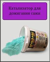 Средство для очистки дымохода и котла Spalsadz 1кг (ведро)