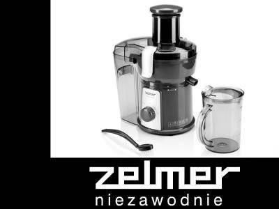"""Соковижималка """"Zelmer """" 1200 Сіра!Нова!, фото 2"""