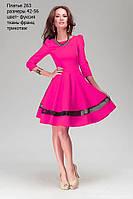 Платье 263, фото 1