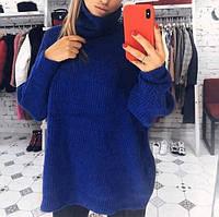 Женский теплый объемный свитер под горло в стиле Zara синий, фото 1