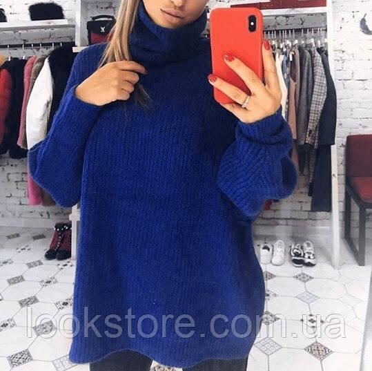 Женский теплый объемный свитер под горло в стиле Zara синий