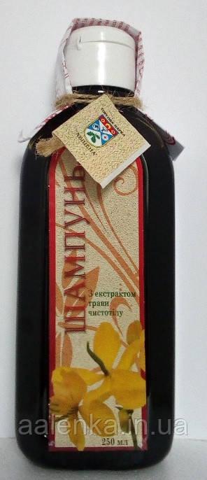 Натуральный Шампунь для волос с экстрактом травы Чистотела , Авиценна, 250 мл